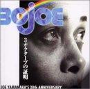 JOE_YAMANAKA_CD.jpg