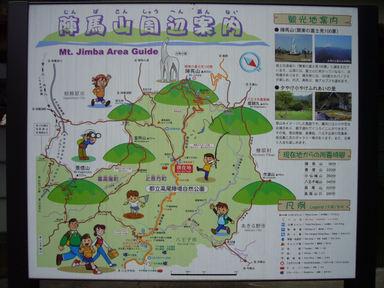 Jinbasan090822_003_4