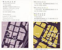 Marugo_4