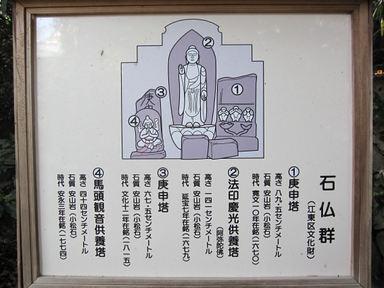 Kiyosumi_garden100418_018l