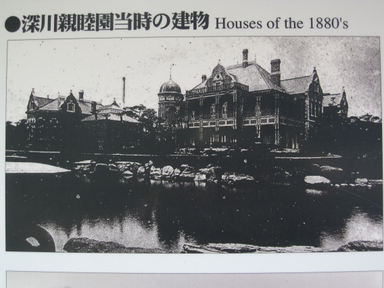 Kiyosumi_garden100418_045l