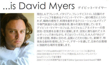 David_myers