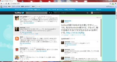 Twitter003