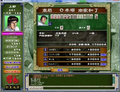 Nogami101214_001