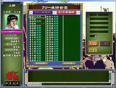 Nogami101214_002