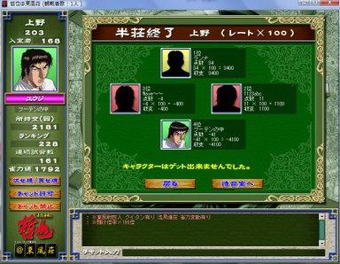 Nogami101216