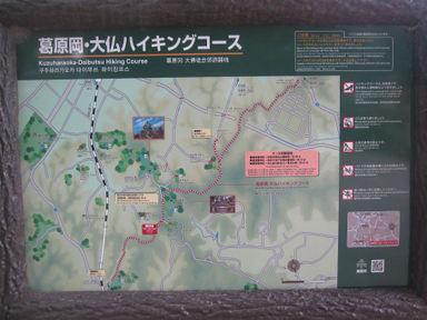 Hiking_coursem
