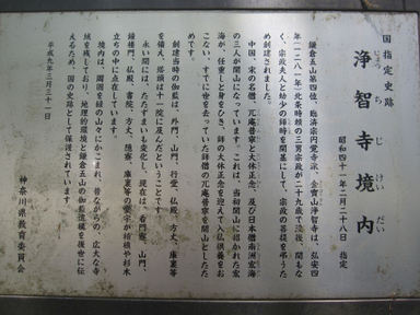 Jochiji002_2