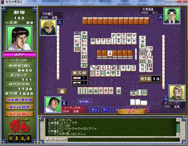 Tetsuya_daisangen20111029