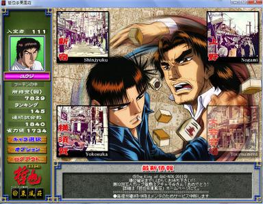 Tetsuya20120105