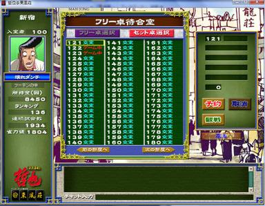 Tetsuya20120114
