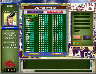 Tetsuya20120115