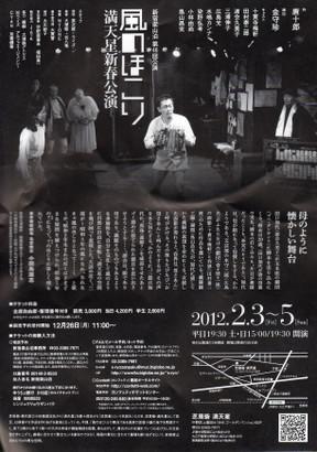 Kazenohokori02m