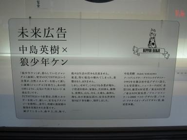 Hideki_nakajima2