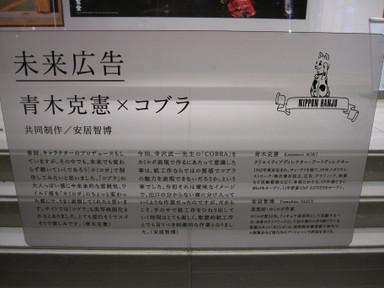 Katsunori_aoki2