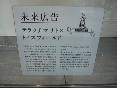 Masato_terauchi2