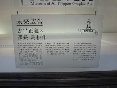 Masayoshi_kodaira2