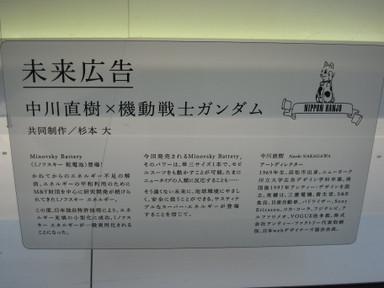 Naoki_nakagawa2