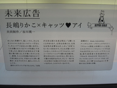 Rikako_nagashima2