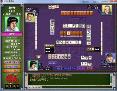 Tetsuya_shosushi20120428