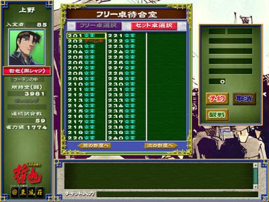 Ueno_challenge20130804_02_2