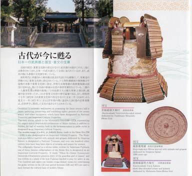 Oyamazumi_shrine03m_2