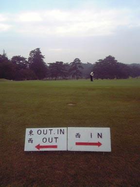 golf_kasumigaseki