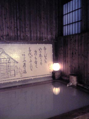 kusatsu_yamamotokan01