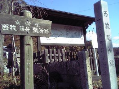 midoyama001
