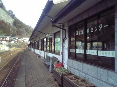 mizunumaekionsen001