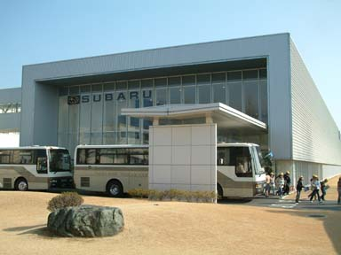 subaruvisitorcenter001