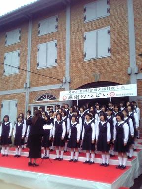 tomiokaseishijou_kanshanotsudoi