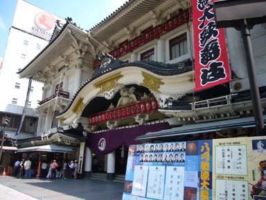 Kabukiza070815_01