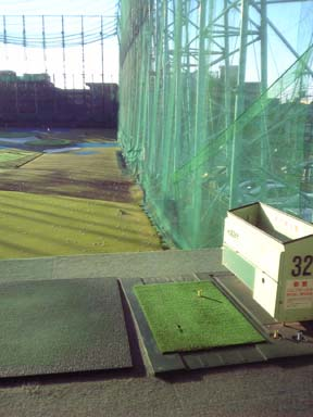 Golfrenshu070909