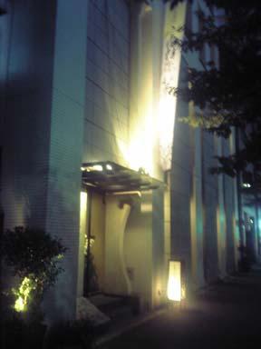 Fureika001
