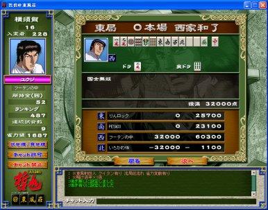 Tetsuya071001_02