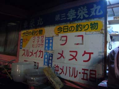 Kashimako071014_003
