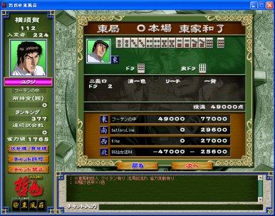 Tetsuya071104_01s