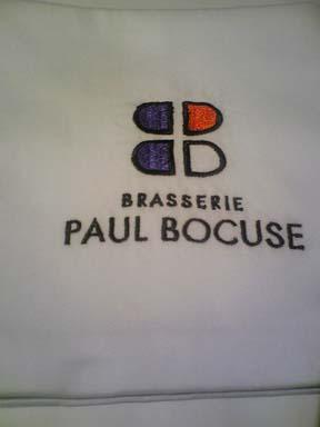 Brasserie_paul_bocuse_daimaru_tokyo