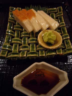 Tamawarai20071213_002