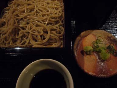 Tamawarai20071213_008