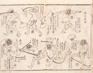 Hokusai_akudamaodori