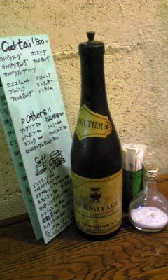 Motosakaya080125_05