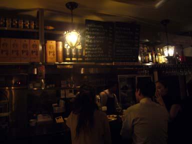Bar_camaron007