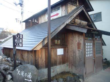 Kusatsu_nikawa080316_002
