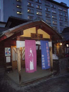 Kusatsu_shirahata080316_002
