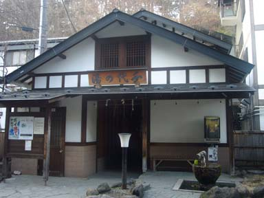 Kusatsu_tiyo080316_002