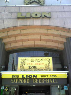 Ginza_lion080322_001