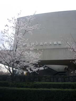 Tokyokokuritsukindaibijutsukan08032