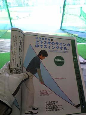 First_golf_080503_02